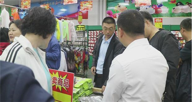 市旅发委联合多部门开展全市旅游购物场所专项执法检查行动