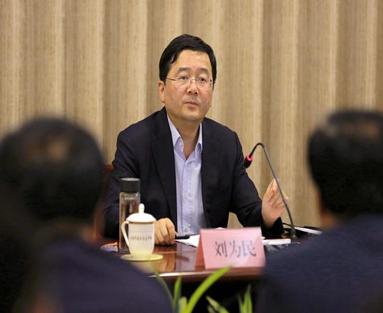 省科技厅刘为民厅长到市科技局调研指导