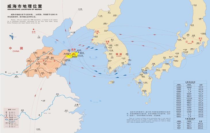 威海风景区地图