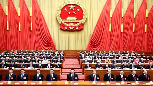 第十三届全国人民代表大会第一次会议在京闭幕